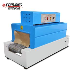 收缩机/PVC-BS系列(小型)热收缩膜包装机