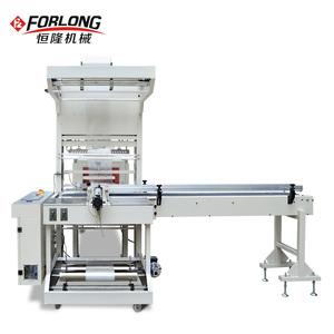 套膜机/L型 FL-6040AF全自动袖口式套膜封切机收缩包装组合机