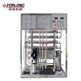 RO-1000 1m3-h 整套反渗透水处理设备(分体式)