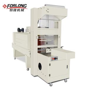 套膜机/半自动-半自动袖口式套膜封切收缩包装组合机