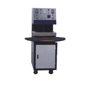 XBF-500自动吸塑封口机