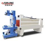 收缩机/PE POF PVC-BSE系列(喷气式)热收缩膜包装机(内循环)