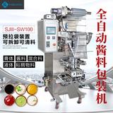 SJIII-S系列全自动流体、半流体包装机