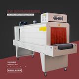 BSE-5040热收缩包装机