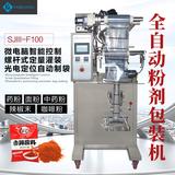 HXL-F100粉剂包装机